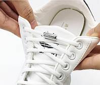Шнурки еластичні, легко розтягуються, без шнурівки.
