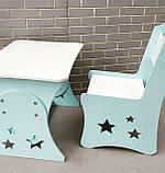 """Стіл і стілець дитячий """"Зірки"""", фото 2"""