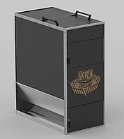 Газогенераторные пиролизные котлы БРИК