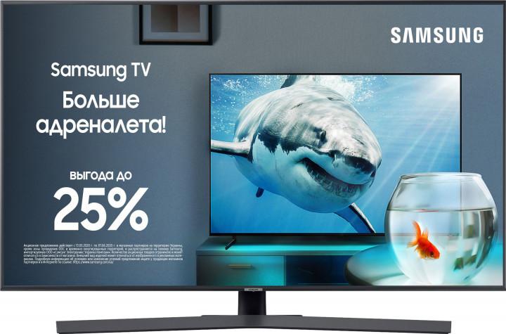 Телевизор Samsung UE50RU7450 (PPI 1900Гц / 4K / Smart / 60 Гц / 250 кд/м2 / DVB/T2/S2)