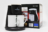 Кофемашина капельная CB-1568 с двумя чашками