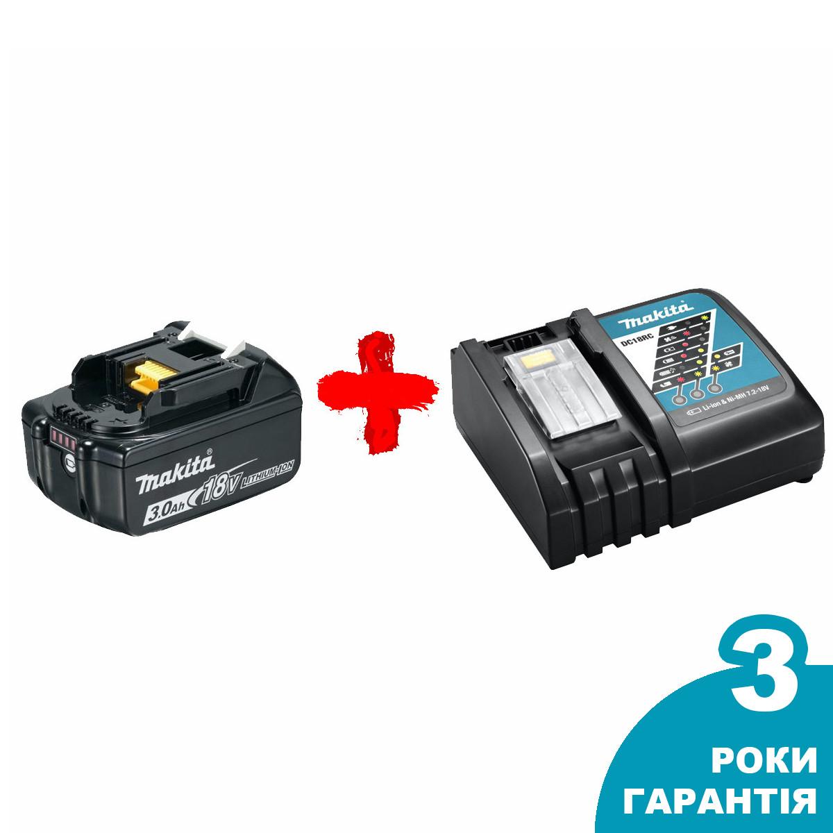 Набір акумулятора і зарядного пристрою Makita (BL1830B DC18RC)