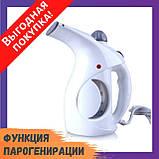 Ручний відпарювач для одягу Аврора A7 Білий, фото 2
