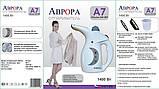Ручний відпарювач для одягу Аврора A7 Білий, фото 3