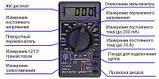 Мультиметр тестер вольтметр амперметр DT-838 Черный, фото 3