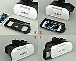 Очки виртуальной реальности VR BOX 2.0 с пультом!, фото 6