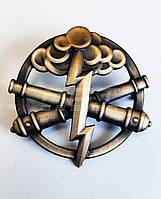 Кокарда артиллерии и ракетных войск металл Гроза пушки/ Беретний знак артилерії
