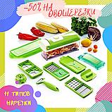 Овощерезка Найсер Дайсер, Nicer Dicer Plus измельчитель продуктов / Машинка для салатов С КНИГОЙ РЕЦЕПТОВ, фото 2