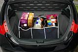 """Сумка - органайзер в багажник автомобиля. Органайзер для авто """"Car Boot Organiser""""., фото 3"""