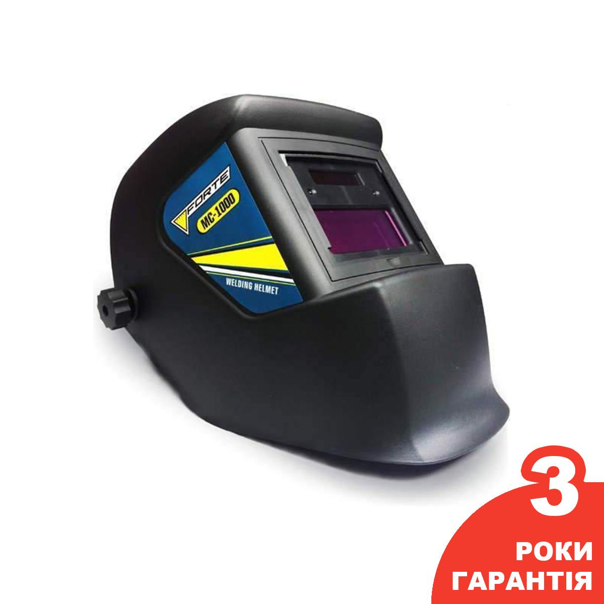 Сварочная маска Forte MC-1000