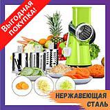 Терка, Овощерезка - Мультислайсер для овощей и фруктов Kitchen Master, фото 2