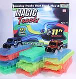 Детский набор - гоночная трасса MAGIC TRACК 220 деталей / Mеджик Трек - Гибкая автотрасса с двумя машинками, фото 4