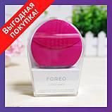 Электронная щетка для чистки лица Foreo Luna mini 2- массажёр Форео МАЛИНОВАЯ, фото 2