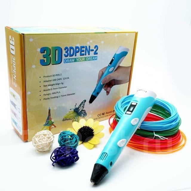 3D Ручка PEN-2 с LCD-дисплеем + Пластик / Ручка для 3Д рисования / 3Д ручка детская - Синяя
