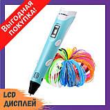 3D Ручка PEN-2 с LCD-дисплеем + Пластик / Ручка для 3Д рисования / 3Д ручка детская - Синяя, фото 2