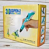 3D Ручка PEN-2 с LCD-дисплеем + Пластик / Ручка для 3Д рисования / 3Д ручка детская - Синяя, фото 6