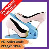 Двойные подставки для обуви 4 в 1 Double Shoe Racks LY-500 / Органайзеры для обуви - Комплект 4 шт / для 4 пар, фото 2