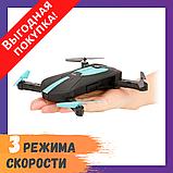 Квадрокоптер селфи-дрон JY018 Mini HD, Автовзлёт / автопосадка - Мини-дрон Wi-Fi / Карманный коптер, фото 2