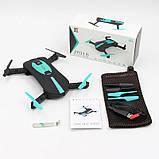 Квадрокоптер селфи-дрон JY018 Mini HD, Автовзлёт / автопосадка - Мини-дрон Wi-Fi / Карманный коптер, фото 4