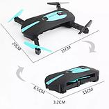 Квадрокоптер селфи-дрон JY018 Mini HD, Автовзлёт / автопосадка - Мини-дрон Wi-Fi / Карманный коптер, фото 5