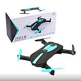 Квадрокоптер селфи-дрон JY018 Mini HD, Автовзлёт / автопосадка - Мини-дрон Wi-Fi / Карманный коптер, фото 10