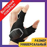 Рукавичка з підсвічуванням на пальцях Hands Free / Рукавичка - ліхтарик для роботи в темряві, фото 2