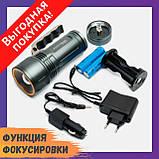 Яркий Фонарь-прожектор Police T801-9 с зумом, фото 8