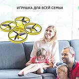 Квадрокоптер Trac KFR-001 управление жестами дрон коптер - Управляющийся жестами - Выгодная покупка!, фото 3