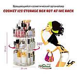 Органайзер для косметики вращающийся Cosmetics Storage Box Rot at Ive Rack JN-820, фото 6