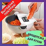 Багатофункціональна овочерізка-миска обертається WET BASKET / Кухонні терка для овочів та фруктів, фото 2