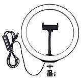 Кольцевая светодиодная Led лампа для блогера селфи фотографа визажиста D 26 см Ring, фото 9