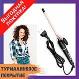 Плойка професійна афро кучері Geemy GM-2825 / Стайлер для завивки волосся / Турмалінове покриття, фото 2
