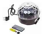 Музичний диско-куля з Bluetooth, USB, світломузикою, 2-я динаміками і пультом, фото 6