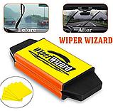 Очиститель автомобильный дворников Wiper Wizard (Вайпер Визард) Восстановитель автомобильных дворников, фото 6