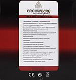 Мультиварка с фритюрницей Crownberg CB 5525 (45 программ,5 л.) Йогуртница, пароварка, рисоварка СУПЕР КАЧЕСТВО, фото 10