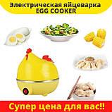 Фільтр електрична Egg Cooker 3106   апарат для варіння яєць, фото 2