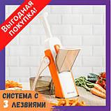 Мультислайсер тёрка для овощей Brava Spring Slicer 9462 / Многофункциональный ручной комбаин, фото 2