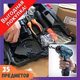 Шуруповерт у валізі c-157 / Набір інструментів предметів 35, фото 3