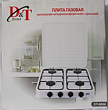 Двоконфорочна електроплита дискова настільна електрична плита Crownberg CB-3746 2000W, фото 4