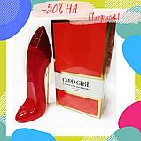 Жіноча парфумована вода Carolina Herrera Good Girl Velvet Репліка, фото 2
