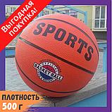 Дитячий баскетбольний м'яч гумовий (BT-BTB-0026), фото 2