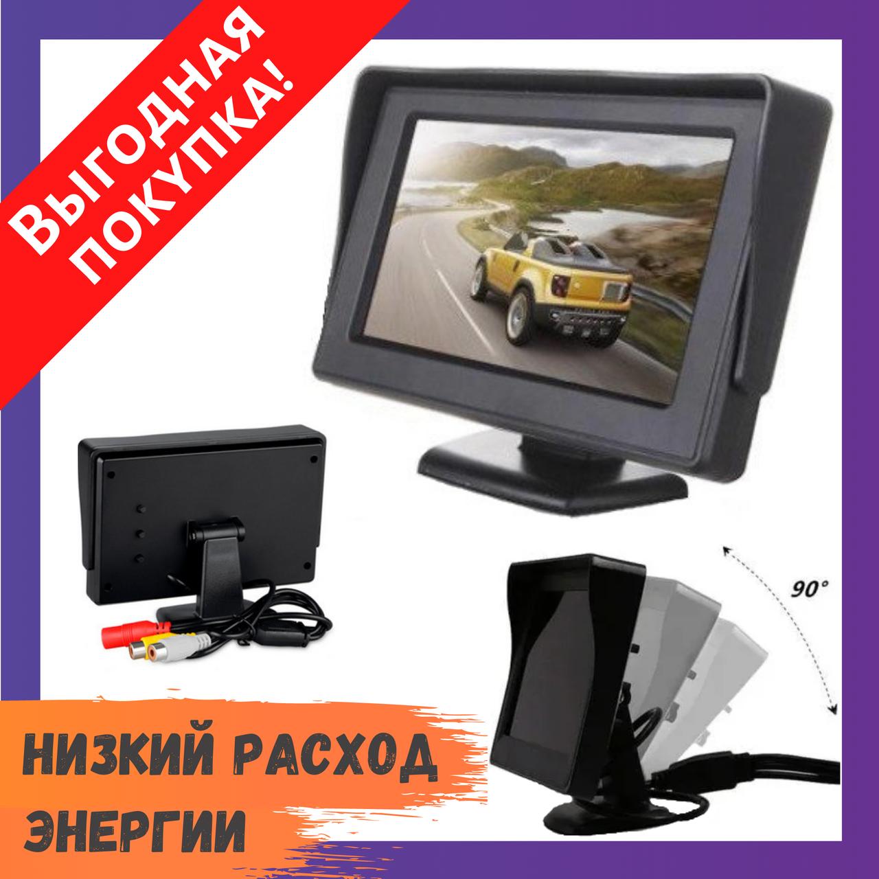 Автомонитор LCD 4.3'' для двух камер 043   монитор автомобильный для камеры заднего вида, дисплей