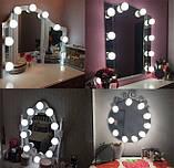 Підсвітка біла для дзеркала з регулюванням яскравості для макіяжу NO378-1, фото 2