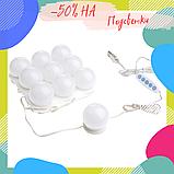 Підсвітка біла для дзеркала з регулюванням яскравості для макіяжу NO378-1, фото 3