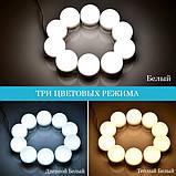 Підсвітка біла для дзеркала з регулюванням яскравості для макіяжу NO378-1, фото 7