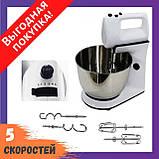 Ручний Міксер-Блендер Crownberg CB-7325 з насадками 300Вт, фото 3