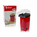 Домашняя Попкорница MINIJOY Snack Maker ST451 / Аппарат для приготовления попкорна Rrelia, фото 3