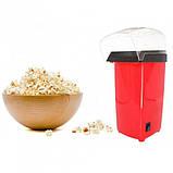 Домашняя Попкорница MINIJOY Snack Maker ST451 / Аппарат для приготовления попкорна Rrelia, фото 4