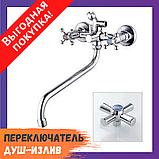 Змішувач для ванни DMX 7A, фото 2