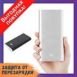 Повер банк Xiaomi 20800 mAh Power Bank / Зовнішній акумулятор ксяоми срібний / Павербанк - Різні кольори, фото 2
